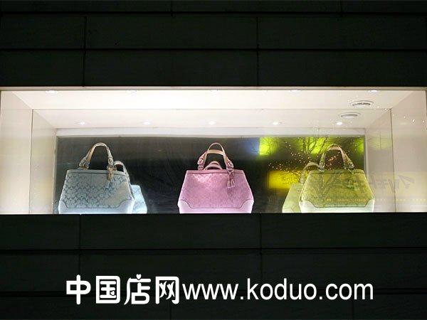 时尚包店 包包店橱窗装修设计效果图 中国店