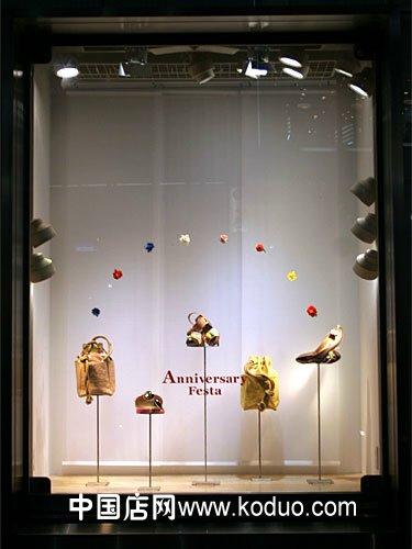 时尚包店,包包店橱窗装修设计效果图