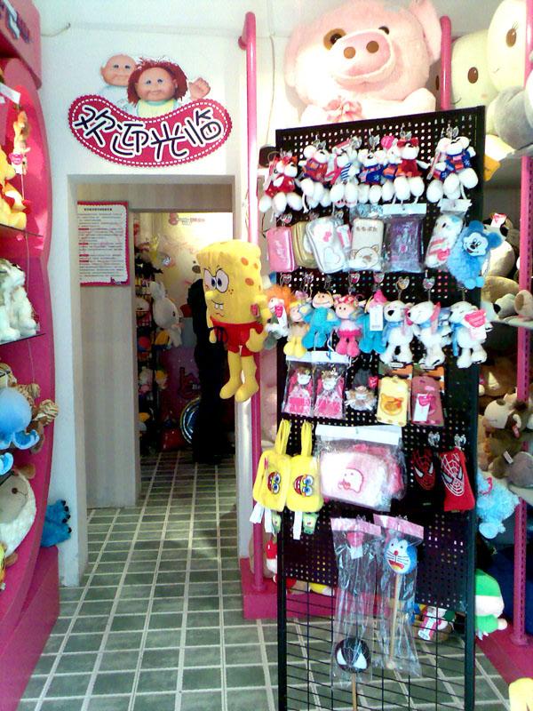 上海平改坡阁楼装修 儿童玩具店装修图片 上海玩具店装修