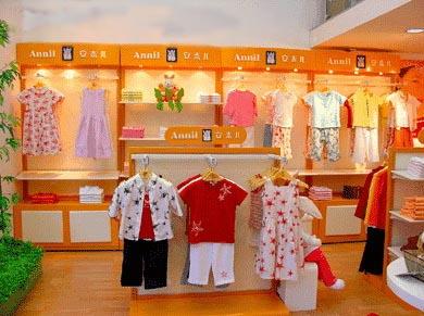 婴幼儿服装店怎样经营才挣钱(图)