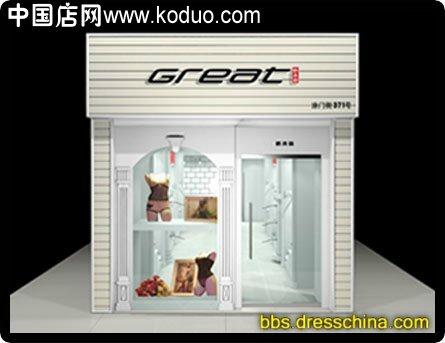 内衣店装修设计效果图(一)