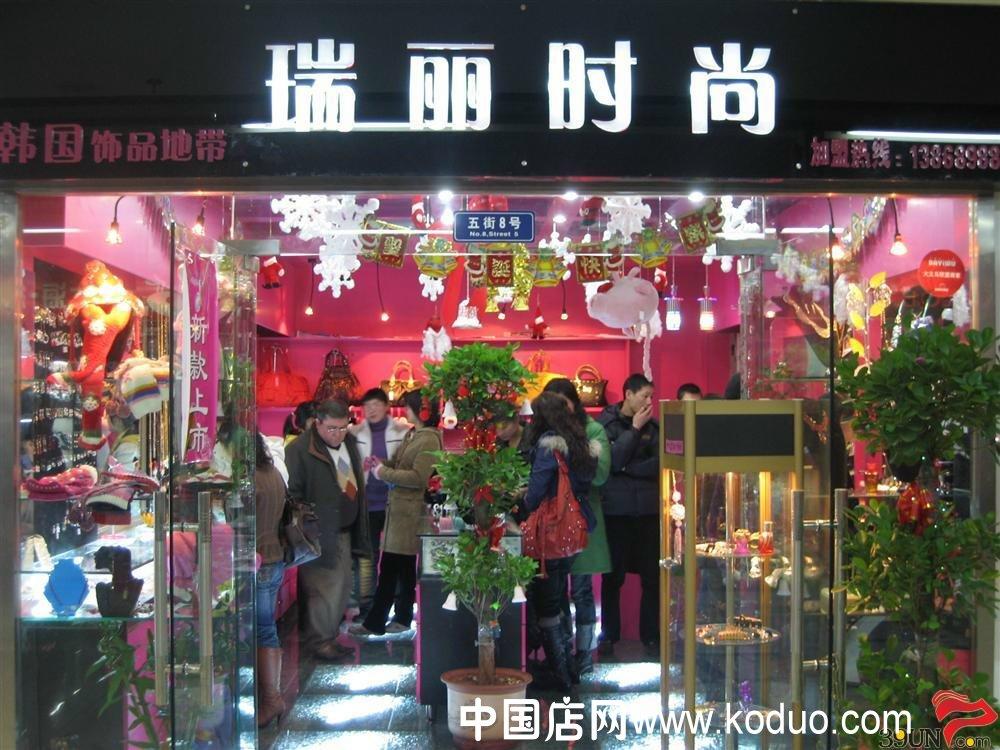 饰品店装修设计效果图一中国店网图片