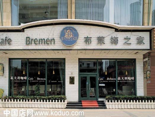 咖啡店 咖啡厅门头 装修设计效果图 中国 店 网