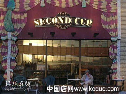 咖啡店 咖啡厅 门头装修 设计效果图