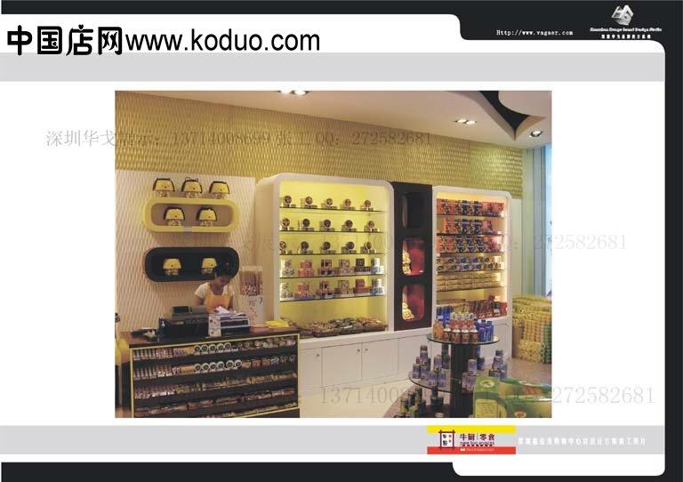广州零食店装修实景图门头 零食店装修 效果图设计风格