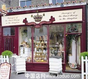 蜂蜜店,蜂产品专卖店门头,招牌装修设计效果图
