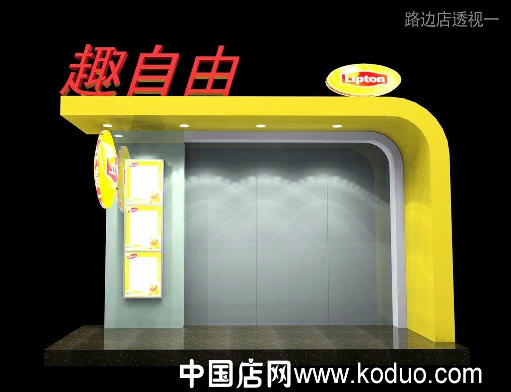饮品店门头 招牌装修设计效果图 中国店网