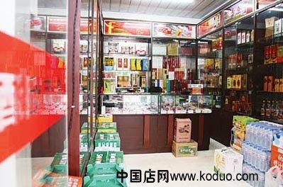 名烟名酒店装修小技巧(图)-中国店网