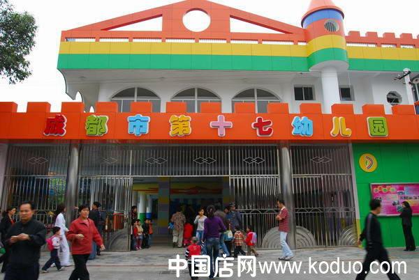 效果   南京幼儿园装修设计哪家专业   幼儿园多功能室效果图