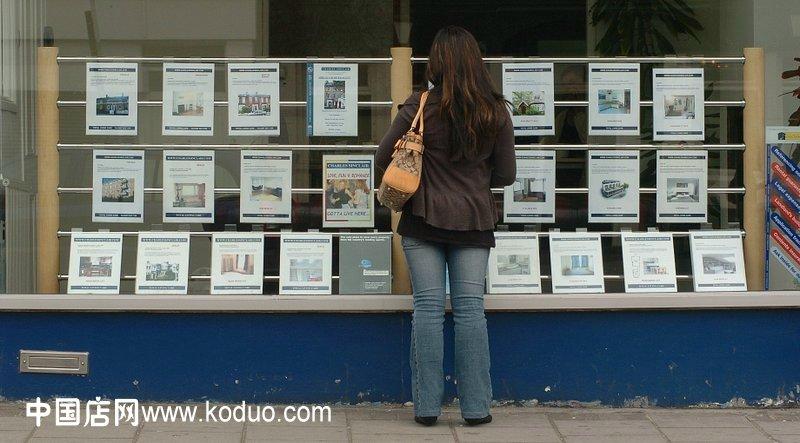 房屋中介装修图; 房产中介装修效果图图片下载分享;