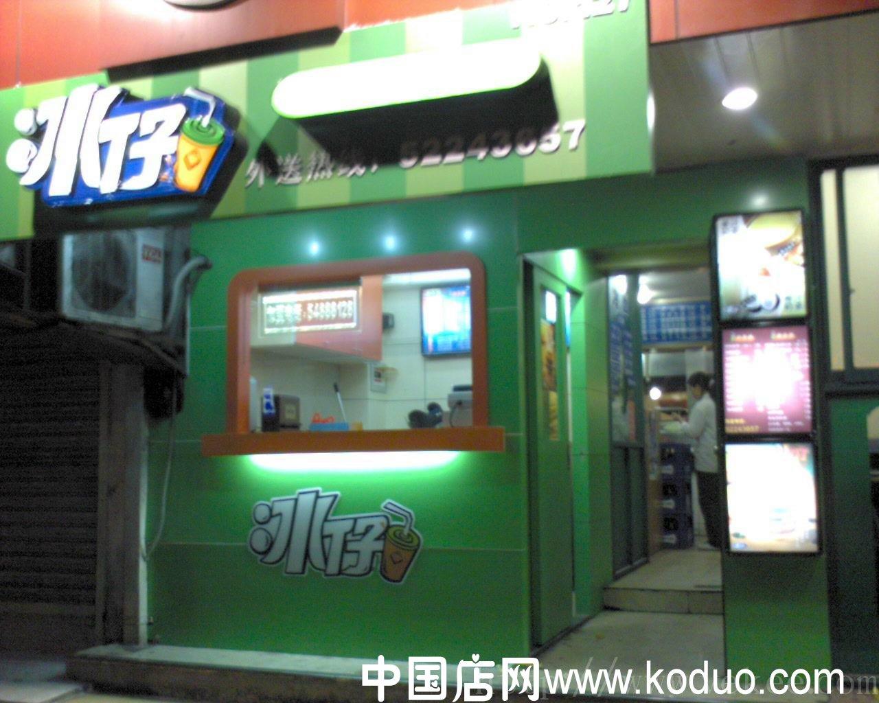 奶茶店门头 招牌装修设计效果图 中国店网