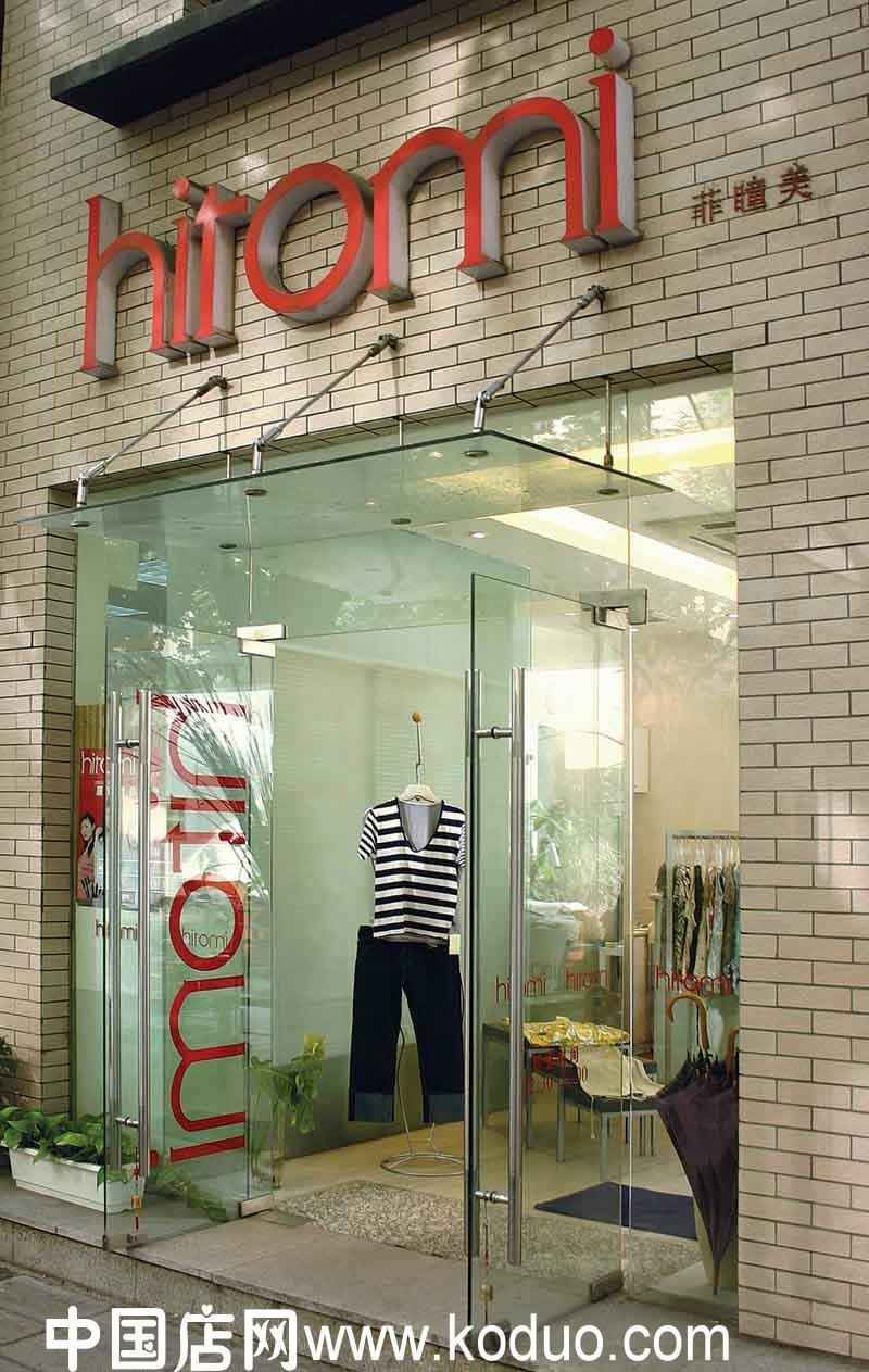 服装店装修效果图_服装店门头装修设计效果图-中国店网