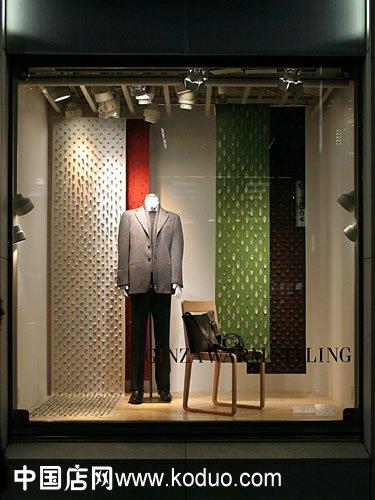 男装店 男士服装店装修设计效果图 一 中国店网