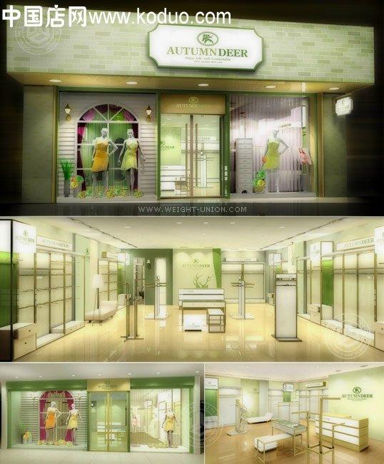 精彩的广告语_内衣店装修设计效果图展示(二)-中国店网