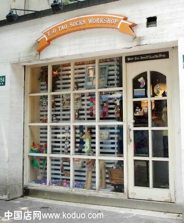 袜子专卖店门头 橱窗装修设计效果图