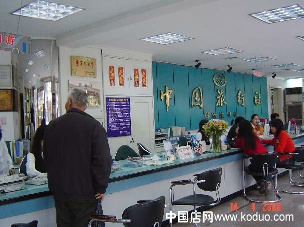 中国店网 店铺装修设计效果图库 旅行社装修设计效果图 > 正文