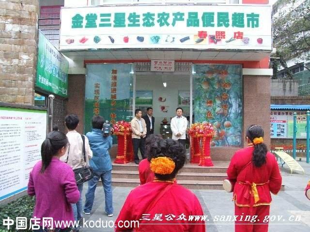 中国店网 店铺装修设计效果图库 蔬菜店装修设计效果图 > 正文