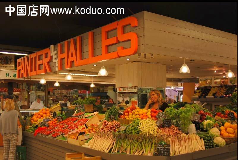水果超市加盟店蔬菜店 蔬菜超市装修设计效果图 (520 * 371)