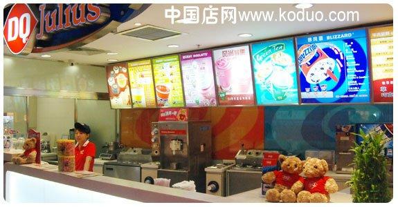 冰淇淋,冰激凌店裝修設計效果圖(一)