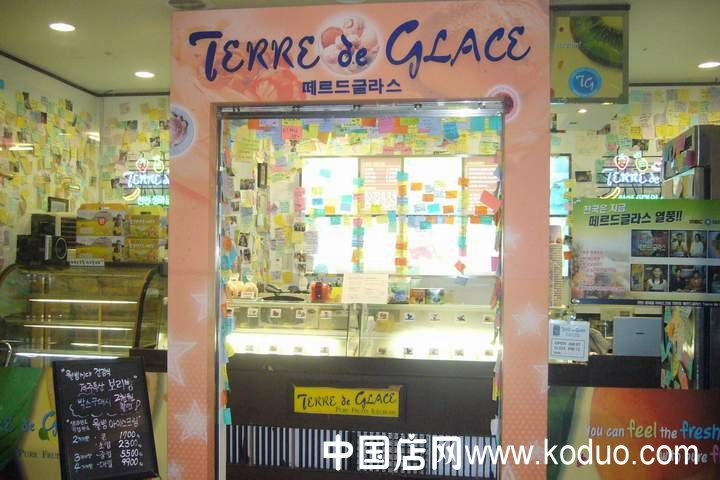 冰激凌店裝修設計效果圖(一)