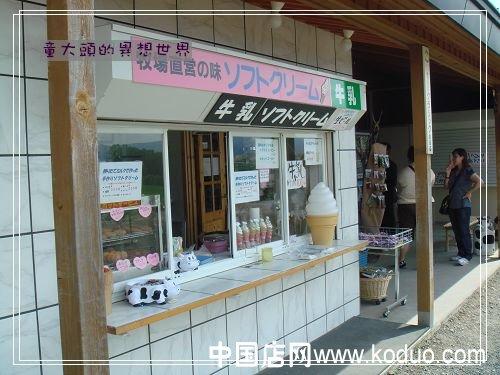 冰淇淋,冰激凌店门头,招牌装修设计效果图