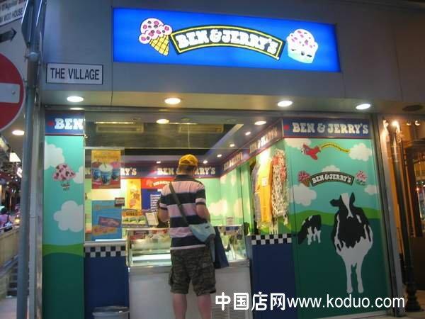 冰淇淋 冰激凌店门头 招牌装修设计效果图