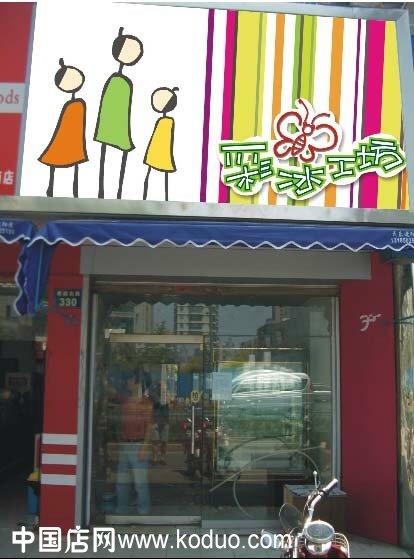 冰淇淋,冰激凌店門頭,招牌裝修設計效果圖