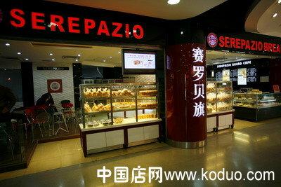 中国店网 店铺装修设计效果图库 面包店装修设计效果图 > 正文  &nbsp