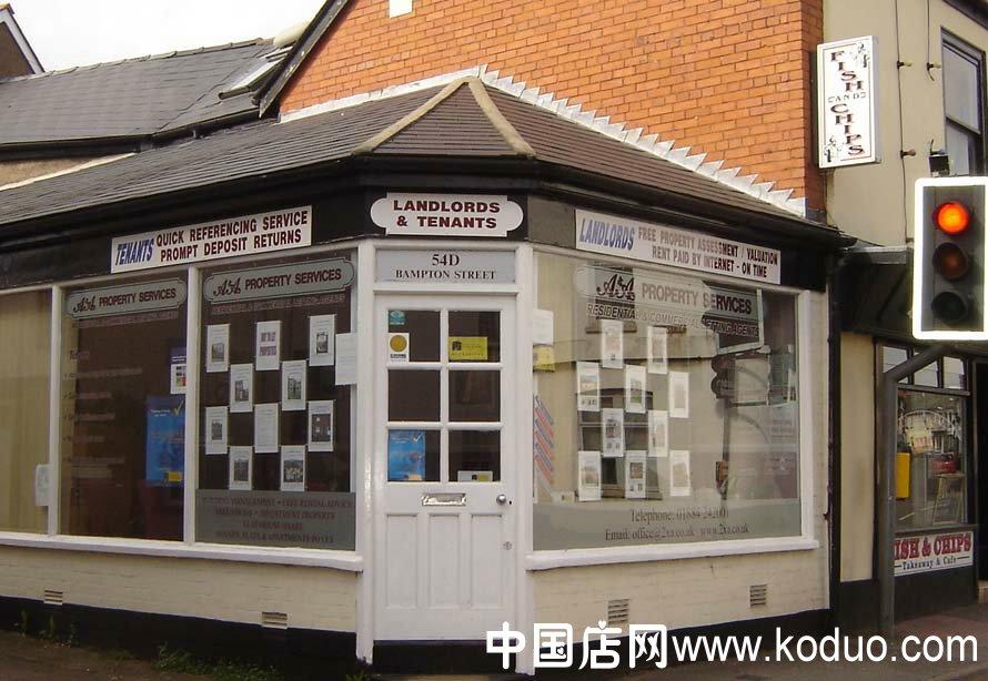 国外 房屋中介 中心 装修设计 效果图高清图片
