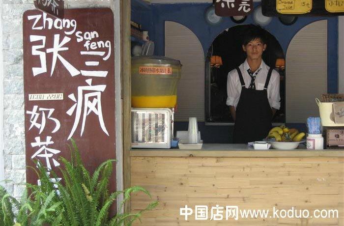 奶茶店门头牌匾招牌效果图图,请问店面门头夜晚的招牌灯有
