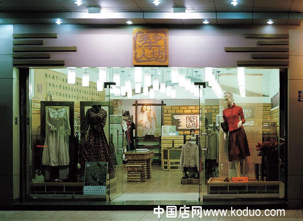 服装店橱窗装修设计效果图