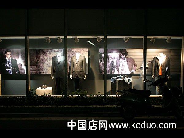 男士服装店装修设计效果图(一)