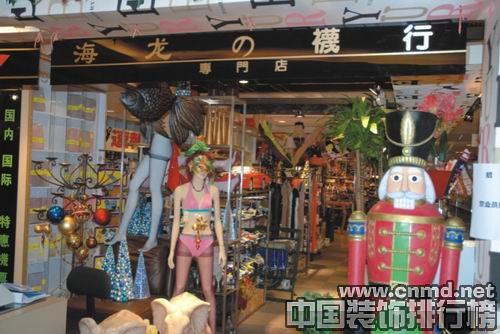 袜子专卖店门头 橱窗装修设计效果图高清图片