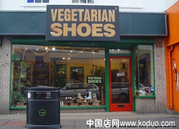 鞋店门头设计图片说明   鞋店门头装修设计效果图   鞋店门头