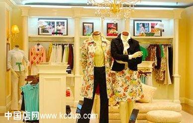 让服装店更加吸引人气的九招(图)