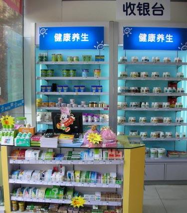 药店空盒简单陈列造型 图片_药品空盒创意陈列_联海创意