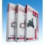 树脂工艺品制作技术大全 全套视频光盘资料(11个DVD光盘)