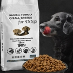 狗粮犬粮猫粮生产加工技术配方 宠物饲料制作方法工艺专利技术