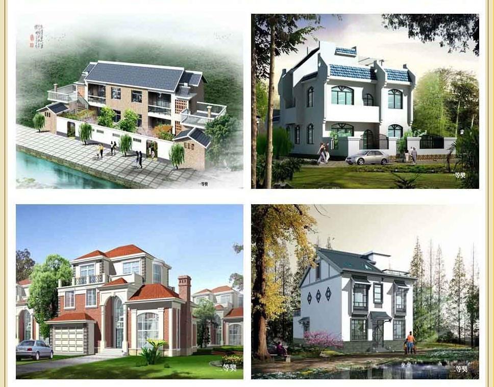 12x9农村自建房设计图价格别墅扬州二手图片