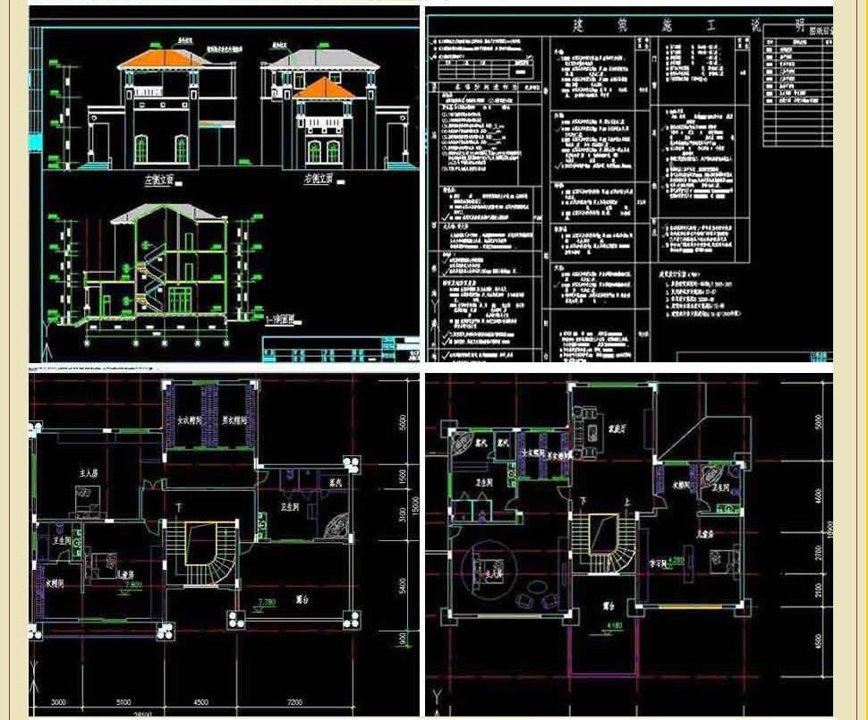 三间房子别墅设计图纸展示